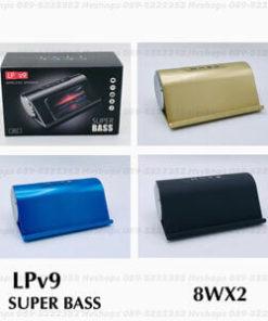 ลำโพงบลูทูธวางมือถือ LPv9 super bass