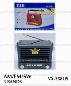 วิทยุทรงสี่เหลี่ยม vx-358US