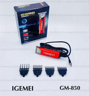 เครื่องตัดผมมีสาย igemei GM-850
