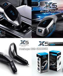 บลูทูธรถยนต์ New X5 Car Kit Bluetooth
