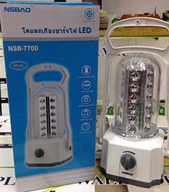 ตะเกียงจ้าวพายุหลอด LED NSBAO NSB-7700