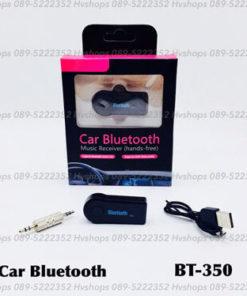 Car Bluetooth รุ่น BT-350