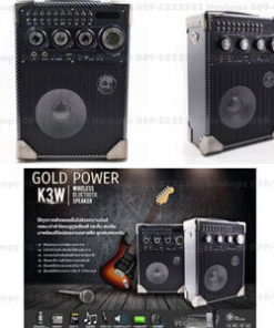 ลำโพงบลูทูธ Gold power k3w