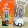 ตะเกียง LED ยี่ห้อ YAGE YG-5706