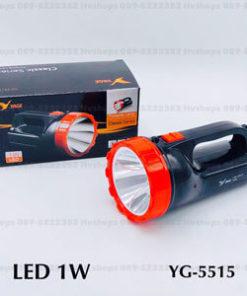 ไฟฉาย led 1 ดวง รุ่น YG-5515