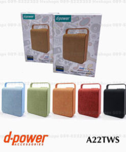 ลำโพง Bluetooth Speaker D-power A22TWS