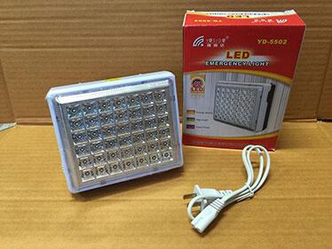 LED-Lamp-YASIDA-YD-5502