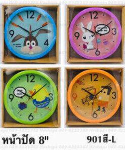นาฬิกาติดผนังลายการ์ตูน 4 แบบ 4 สีให้เลือกขนาดหน้าปัด 8 นิ้ว รุ่น 901 สี L