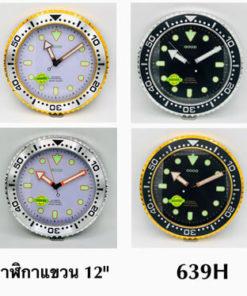 นาฬิกาติดผนังลายนาฬิกาข้อมือ ขนาด 12 นิ้ว รุ่น 639H