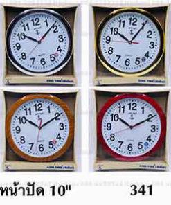 นาฬิกาติดผนัง ทรงกลม King Time รุ่น 341