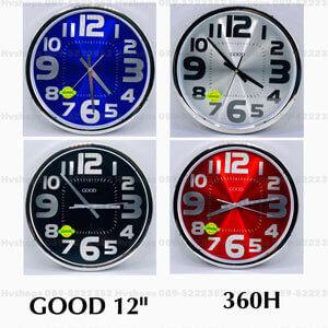 นาฬิกาติดผนัง ยี่ห้อ Good รุ่น 360H