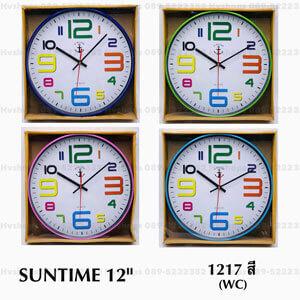 นาฬิกาติดผนัง Suntime รุ่น 1217