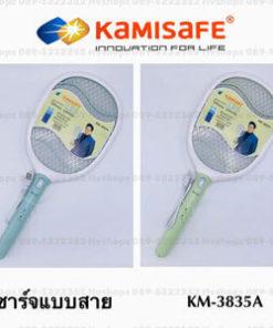 ไม้ตียุง ยี่ห้อ Kamisafe KM-3835A