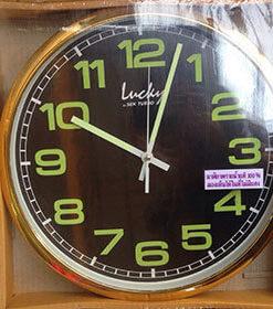 นาฬิกาติดผนังพรายน้ำ Lucky รหัส S43 ดำ