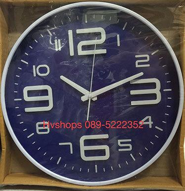 นาฬิกาติดผนังสวย ๆ Good รหัส 09529 สีน้ำเงิน