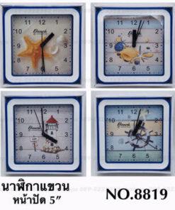 นาฬิกาติดผนังหรือตั้งโต๊ะแบบเหลี่ยม ขนาด 5 นิ้ว NO.8819