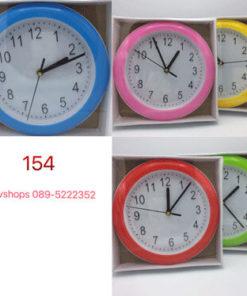 นาฬิกาติดผนังแฟชั่น รุ่น 154