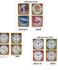 นาฬิกาติดผนัง ตราสมอ J-Time 2004