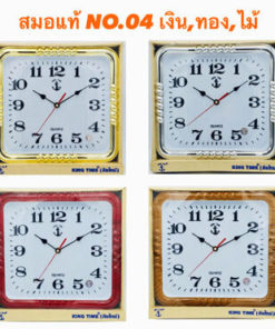 นาฬิกาติดผนัง ยี่ห้อ ตราสมอ รุ่น 04