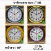 นาฬิกาแขวนผนัง ยี่ห้อ J.Time รุ่น 2016 S,G,C,W