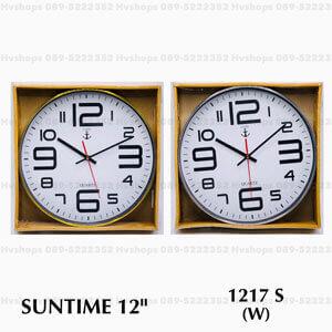 นาฬิกาแขวนผรังสไตล์วินเทจ SUNTIME รุ่น 1214S