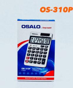 เครื่องคิดเลข รุ่น OS-310P