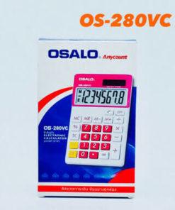 เครื่องคิดเลข ยี่ห้อ OSALOรุ่น OS-280VC