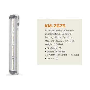 โคมไฟตั้งโต๊ะฉุกเฉิน รุ่น KM-7675