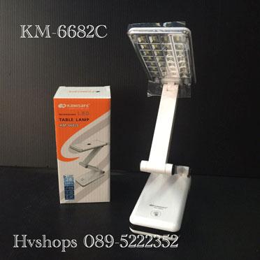 โคมไฟตั้งโต๊ะ LED อ่านหนังสือ Kamisafe KM-6682C