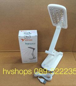 โคมไฟหัวเตียงหลอด LED ยี่ห้อ YAGE รุ่น YG-5924