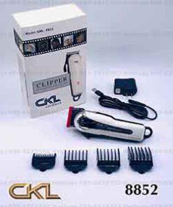 ปัตตาเลี่ยนไฟฟ้า ckl 8852