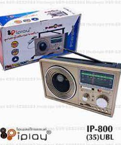 วิทยุทรานซิสเตอร์ วิทยุพกพา iplay ip800 35