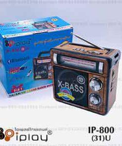 วิทยุทรานซิสเตอร์ iplay ip800