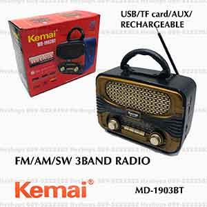 วิทยุสุดเท่ kemei md 1903bt