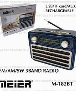 วิทยุ ทรงสี่เหลี่ยม meier m 182bt