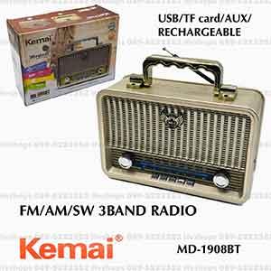 วิทยุ ย้อนยุค kemei md 1908bt