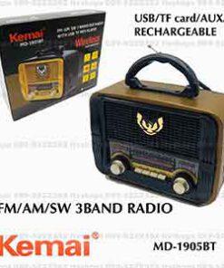 วิทยุ kemei md 1905bt วินเทจ