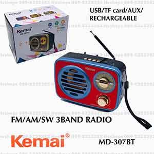 วิทยุ kemei md-307bt ขนาดเล็ก
