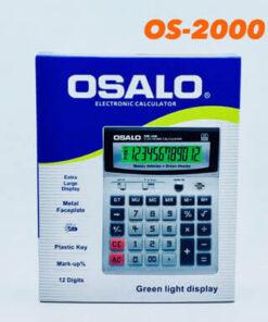 เครื่องคิดเลขจีน-osalo-รุ่น-OS-2000