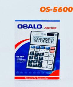 เครื่องคิดเลขจีน-osalo-รุ่น-OS-5600