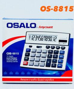 เครื่องคิดเลขใหญ่-OS-8815